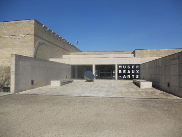 Façade du musée des Beaux-Arts de Caen