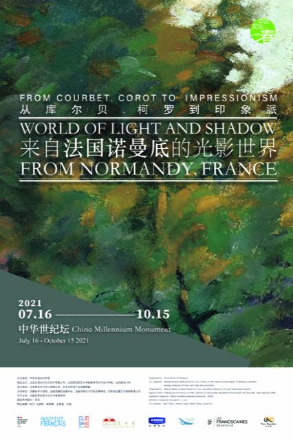 Affiche de l'exposition Peindre en Normandie en Chine