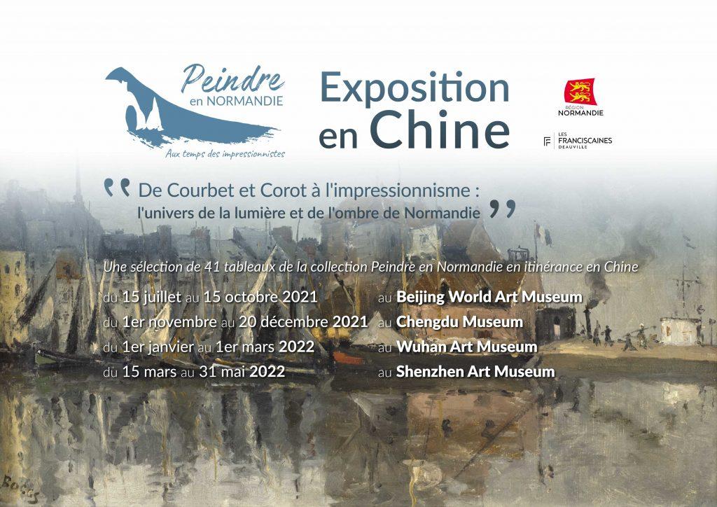 Bandeau Dates exposition en Chine de la collection Peindre en Normandie